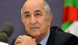 وسائل إعلام جزائرية: تبون يوقع مرسوماً رئاسياً للعفو عن 5037 سجيناً