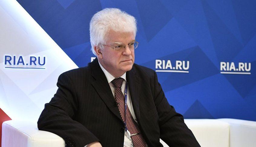 """ممثل روسيا لدى أوروبا: قد تكون هناك """"بداية جديدة"""" في العلاقات بين موسكو والاتحاد"""