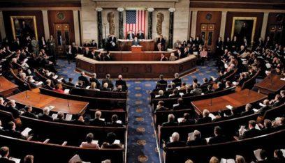 اللجنة القضائية بمجلس النواب تجتمع لمناقشة بنود مساءلة ترامب