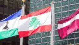 مجموعة الدعم الدوليّة للبنان: الحفاظ على استقراره وأمنه يتطلّب التشكيل الفوري لحكومة لها القدرة والمصداقيّة