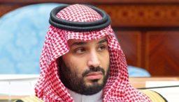 """الفايننشال تايمز: مشروع محمد بن سلمان """"المتعثر"""""""