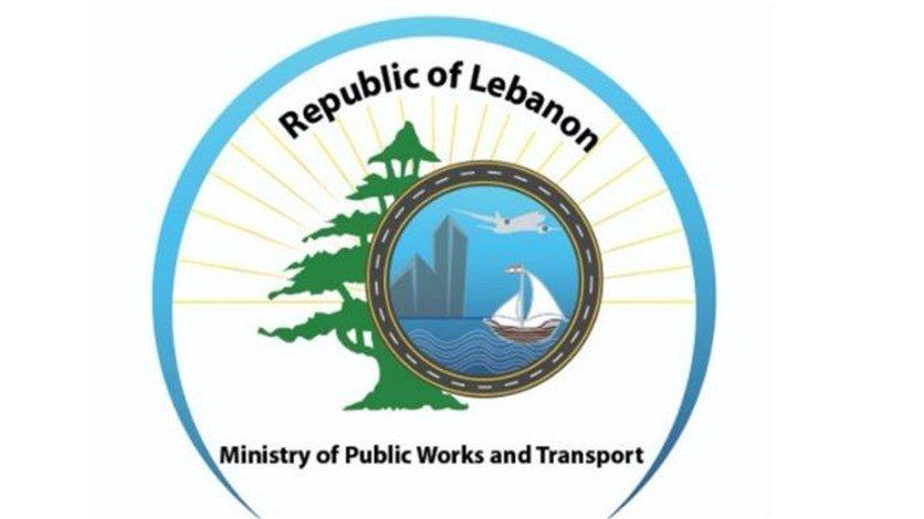 وزارة الأشغال: الشركة المكلفة تنفيذ أعمال الصيانة لنفق الأوزاعي تعمل حاليًا على إعادة تشغيل المضخات