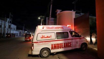 خمسة قتلى في هجوم ارهابي على فندق في مقديشو