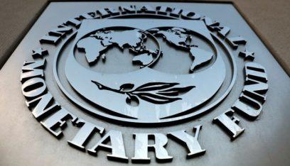 """""""التنمية والتعاون الاقتصادي"""" تحذر من نمو عالمي متدنّ العام المقبل"""
