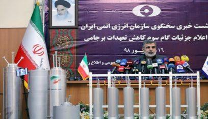 """طهران تعلق على انسحاب روسيا من منشأة """"فوردو"""""""