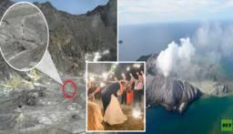بالفيديو: شهر عسل يتحول إلى مأساة بسبب بركان نيوزلندا!