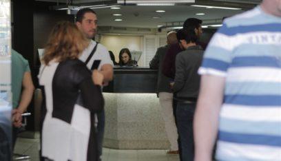 مقاضاة المصارف اللبنانيّة في نيويورك: حلّ قابل للتطبيق؟ (رضا صوايا-الاخبار)