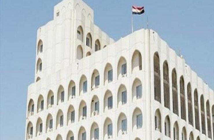 الخارجية العراقية تستدعي سفراء فرنسا وبريطانيا وكندا والقائم بالأعمال الألماني