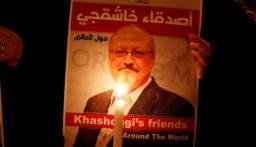 """ا ف ب: واشنطن تقول إن التقرير المرتقب حول مقتل خاشقجي """"مهم"""" لتحديد المسؤوليات"""