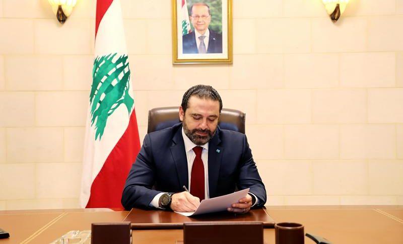 الحريري وقع مرسومي إلحاق أساتذة ثانوي بالملاك وترفيع موظفين في الجمارك