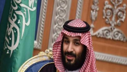 ولي العهد السعودي يعزي ترامب في ضحايا فلوريدا