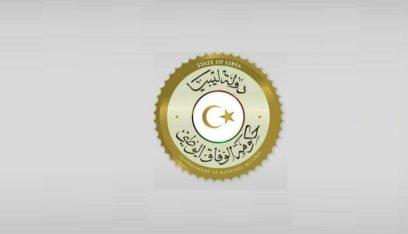 حكومة الوفاق الليبية تنفي إجلاء شخصيات دبلوماسية إلى تونس