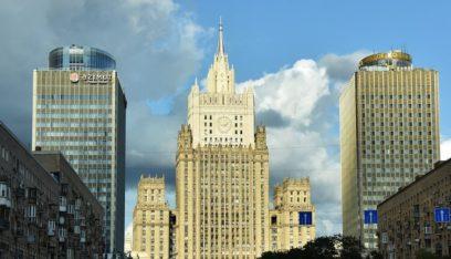 موسكو: الهدف من هجوم مقديشو زعزعة الاستقرار في الصومال