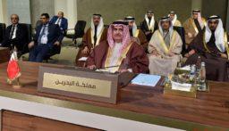 البحرين: متمسكون بموقفنا وبمطالبنا المشروعة من قطر