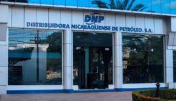 نيكاراغوا تعلن تأميم سلسلة رئيسية لمحطات الغاز