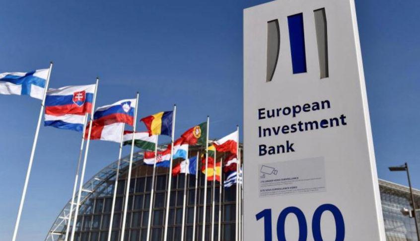 تدابير سيتخذها البنك الاوروبي لتجنيب الشركات اللبنانية من الافلاس والاغلاق
