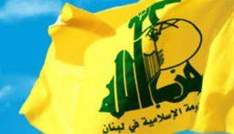 لجان التكافل الاجتماعي في حزب الله: 45,951 مستفيدا في صيدا