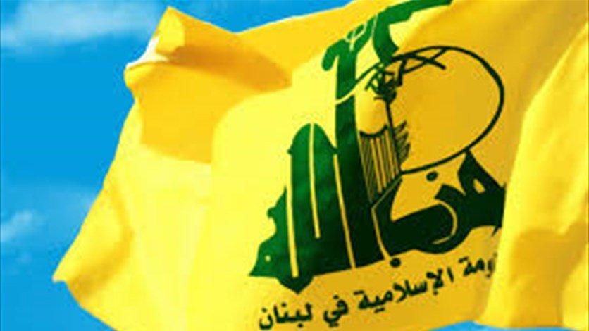 حزب الله: لو حدث أقل بكثير مما حصل في غزة في مكان آخر لشاهد العالم حملات تشويه واسعة النطاق