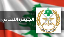 طائرات استطلاع معادية خرقت الأجواء اللبنانية اليوم