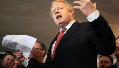 جونسون: وقعنا اتفاقا حول خروج بريطانيا من الاتحاد الأوروبي