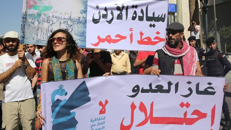 برلماني أردني يدعو لإلغاء اتفاقية الغاز مع إسرائيل