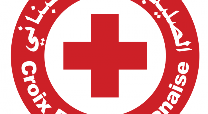 الصليب الأحمر: ليس لنا أي دور رقابي أو تنظيمي أو عملاني في حملة التلقيح الوطنية