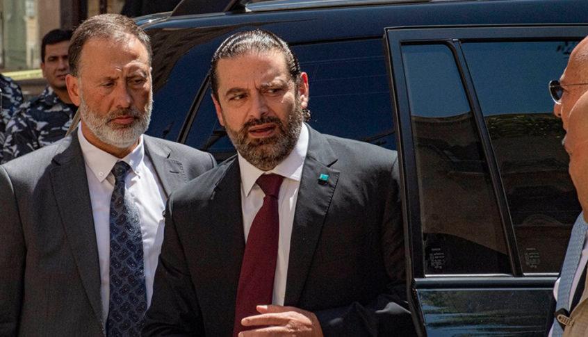 بيت الوسط: عودة الحريري لا تعني إحياء حكومة تصريف الأعمال