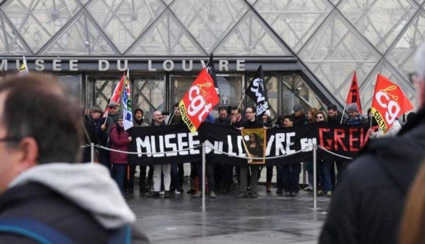 """احتجاجات باريس تغلق """"اللوفر"""""""