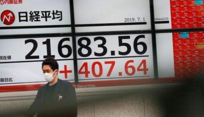 طوكيو.. نيكي يرتفع %0.07 في بداية التعاملات