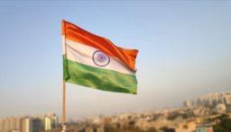 سلطات الهند تعلن اكتشاف حقول غنية بثلاثة آلاف طن من الذهب الخام