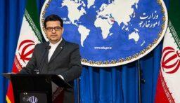 إيران: مستعدون لدعم الحكومة اللبنانية برئاسة دياب