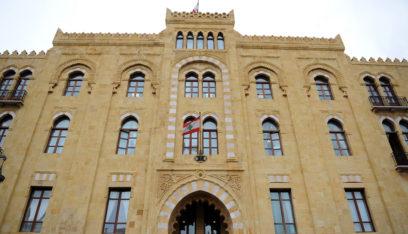 """بلدية بيروت: غياب """"المناصفة"""" يعطّل المساعدات الاجتماعية (ميسمم رزق-الاخبار)"""