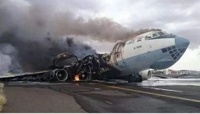 البنتاغون يؤكد تحطم طائرة عسكرية أميركية في أفغانستان