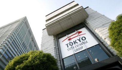 بورصة طوكيو مغلقة الإثنين