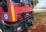 حريق داخل منزل في فاريا-كسروان