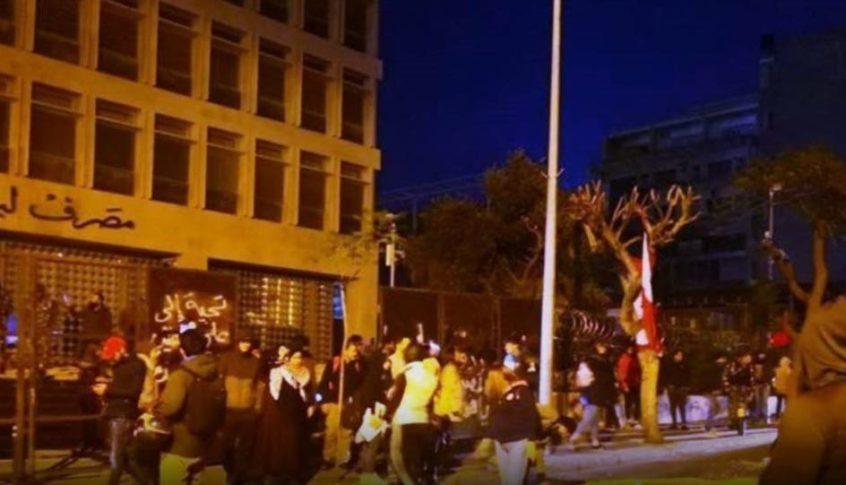 تجمع لعدد من المتظاهرين أمام مصرف لبنان في الحمرا