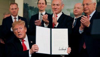 إعلان صفقة القرن في السابعة بتوقيت فلسطين: فما هي أبرز بنودها المسرّبة؟