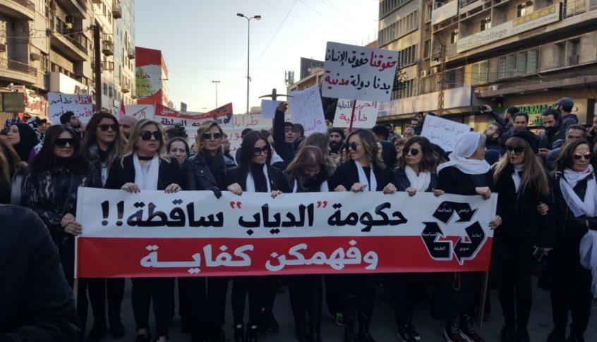 انطلاق مسيرة في طرابلس