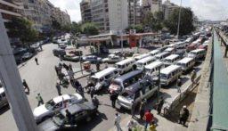 ما حقيقة دعوة السائقين إلى تعبئة طلبات للحصول على مساعدات؟