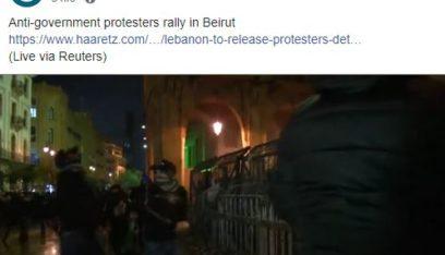 بالفيديو: وسيلة اعلامية اسرائيلية تبث مباشرةً من وسط بيروت.. كيف تمكنت من ذلك؟!