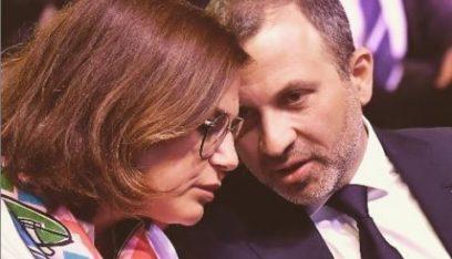 بالصورة: بعد ولادة الحكومة… زوجة باسيل تفاجئ الجميع!