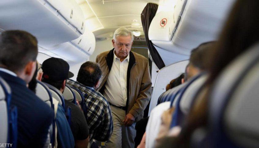 الرئيس المكسيكي يعرض الطائرة الرئاسية للبيع من أجل الفقراء (صور)