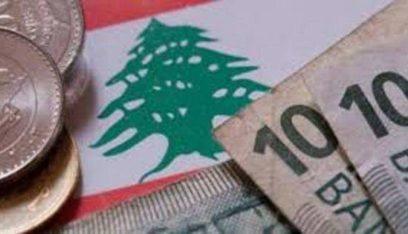 السندات السيادية اللبنانية تهبط بفعل مخاوف بشأن مبادلة مقترحة