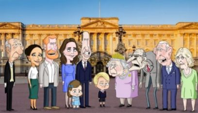 """العائلة المالكة البريطانية.. أنيمايشن على """"HBO Max"""""""