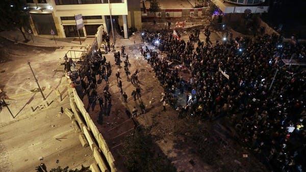 قوى الأمن: نطلب من المتظاهرين السلميين مغادرة ساحة رياض الصلح