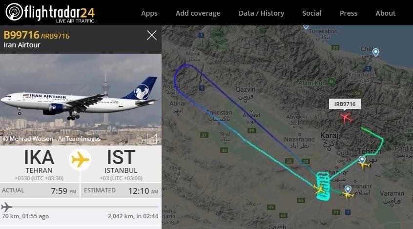 طائرة إيرانية تهبط اضطرارياً في طهران بعد تعرضها لعطل فني
