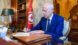 بأمر رئاسي.. حظر كل تجمع يفوق 3 أشخاص بالأماكن العامة في تونس