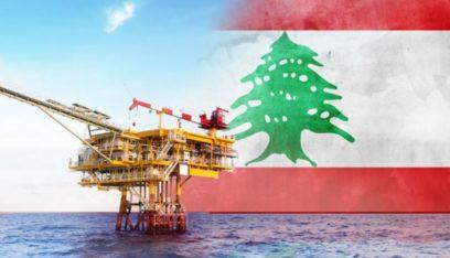 بدء الاستكشاف عن النفط سيتأخّر أياماً