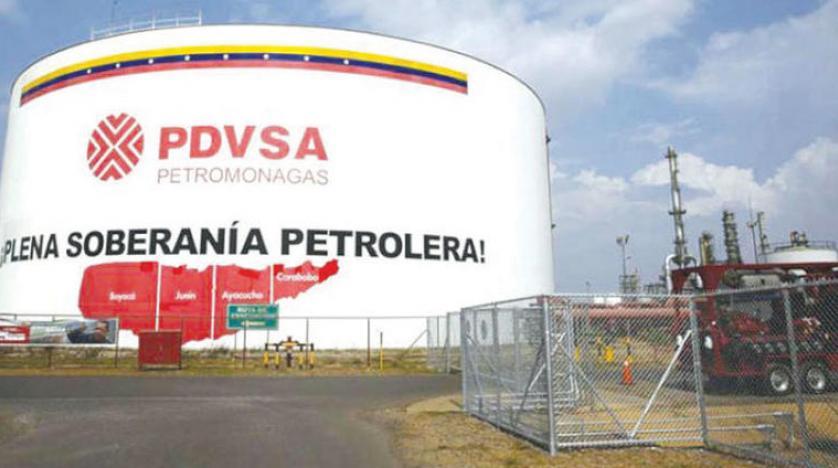 واشنطن تمدد تراخيص شركات النفط والغاز في فنزويلا
