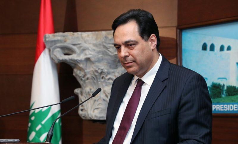 دياب يترأس عند السادسة والنصف الاجتماع الرابع للجنة الوزارة المكلفة صوغ البيان الوزاري